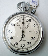 "Soviet Russian USSR Stopwatch ""Agat"" mechanical TWO-Button NEW"