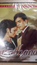 ARDHANA BRAND NEW BOLLYWOOD DVD OF RAJESH KHANNA & SHARMILA TAGORE