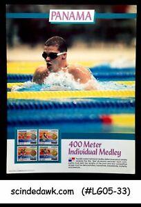 PANAMA - 1988 OLYMPICS / 400M INDIVIDUAL MEDLEY PANEL MNH