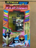 Sentai power rangers jetman popy chogokin bandai 1991 jet icarus Yutaka Toei jp