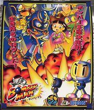 Neo Bomberman Reproduction Neo Geo Mini Arcade Marquee