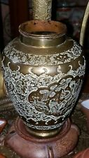 Antique Southeast Asian Persian Chased and Repousse copper  Vessel Vase