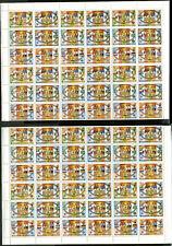 Lesotho Scott #363 Full Sheet of 72 Stamps Mint Never Hinged