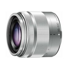 Panasonic Lumix G Vario 35-100mm f/4-5.6 ASPH. MEGA O.I.S. Lens (Silver)!! NEW!!