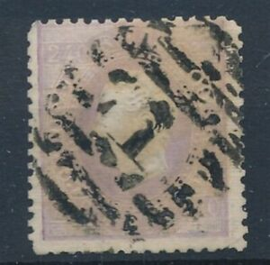 [52480] Portugal Rare perf. 12.5 Used F/VF stamp $1500 (see 2 pictures)