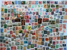 More details for 300 different yugoslavia stamp collection