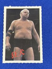 Dick Murdoch 1982 BBM  Japan Wrestling Card
