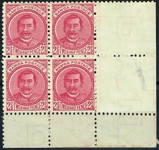 Victorian (1840-1901) Mint Hinged Samoan Stamps (Pre-1962)
