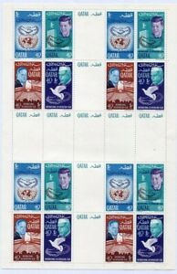 D124131 John F. Kennedy 1966 UN Headquarters MNH Sheet Qatar 1966 Sc. 100-100C