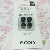 Sony EP-TC50M Triple Comfort Ear Piece M-Size Replacement Ear Tips 42896 JAPAN