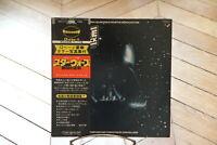 The Empire Strikes Back OBI Vinyl LP 33t Japan S:EX Record:NM MWZ 8113/4