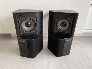 2x Bose SE-5 Acoustimass System Speakers