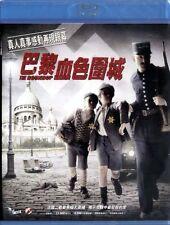 "Jean Reno ""La rafle aka The Roundup"" Laurent Melanie Drama Region A Blu-Ray"