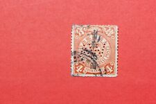 1900-10 china stamp 4F coiled dragon perforated used #2
