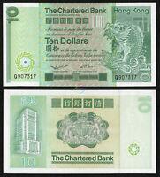 HONG KONG 10 Dollars 1981 P-77 UNC Uncirculated
