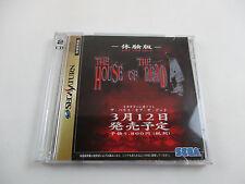 House of The Dead Burning Ranger Sample Segasaturn Japan Ver Sega Saturn