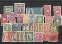 Colombia Stamps ref R 18771