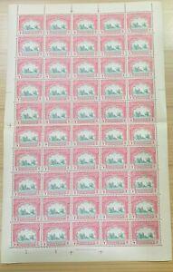 PAKISTAN BAHAWALPUR KGVI. 1948 2An. GREEN & CARMINE COMPLETE SHEET OF 50 STAMPS.