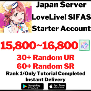 [JP] [INSTANT] 15800~16800 GEMS   LOVE LIVE SIFAS ALL STARS STARTER ACCOUNT