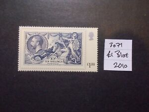 GB 2010 Commemorative Stamps~£1 Blue Seahorse~SG 3071 ~Unmounted Mint ~UK