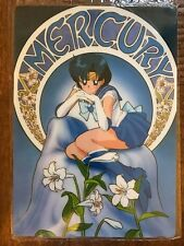 Sailor Moon Mercury 1093B - Shitajiki Pencil Board Rare hard to find Sailormoon