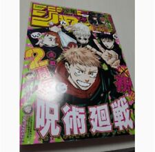 Weekly Shonen Jump Shueisha 2020 No. 25 Jujutsu Kaisen from Japan with tracking