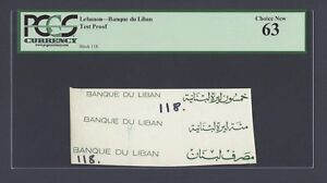 Lebanon - Banque du Liban 50 Lira Test Proof Vignette Uncirculated