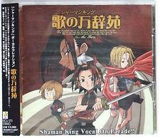 """Shaman King """" Vocal On Parade! Uta no Manjien """"Cd Free shipping Japan Obi"""