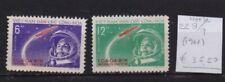 ! Vietnam 1961.    Stamp. YT#228/229 . €36.50 !