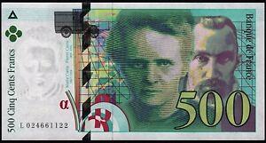 1994 France 500 Francs P-160 Pierre & Marie Curie Banknote UNC Sequential #'s