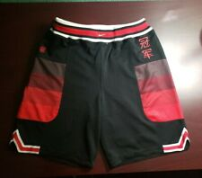 Nike Mens Nikelab x Clot Edison Chen Fearless Basketball Shorts Size Large.