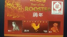 O) 2017 PHILIPPINES, CHINA INTERNATIONAL COLLECTION, YEAR OF FE ROOSTER, YEAR OF
