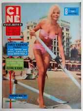 ►CINE REVUE 37/1963-THEO SARAPO-SANDRA MILO-FRANCE ANGLADE-MARIA SCHELL-HAYWORTH