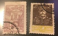 1920, Central Lithuania, 25 || 28, Used