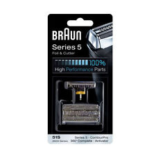 Foil Cutter Block 51S Braun Shaver Replacement 550 530 590 570 560 8995 8985