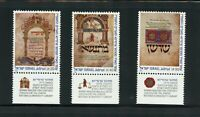 Y303  Israel  1986  Worms Illuminated Mahzor   3v. tabbed    MNH