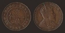 HONK KONG 1 ONE CENT 1905 H - KING EDWARD VII