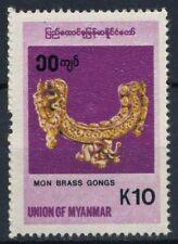Myanmar 1998 Mi. 342 Nuovo ** 100% Strumenti musicali Strumenti Musicali