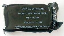 Medical bandages sterile pads idf israeli first aid gauze field bandage plaster