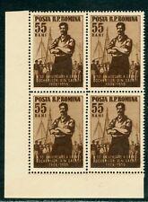 1956 Harbour workers strike,revolt,Ships,Port,Galatz,Galati,Romania,M.1594,MNHx4