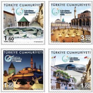 TURKEY 2016 - THE TOURISM CAPITAL OF ISLAMIC WORLD KONYA, MEVLANA, MOSQUE