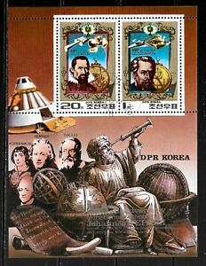 1980 Korea miniature sheet 350th anniversary of death of J Kepler that is CTO