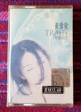 Tracy Huang ( 黃鶯鶯 ) ~ 寧願相信 ( Malaysia Press ) Cassette
