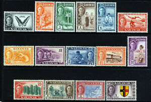 SARAWAK King George VI 1950 The Complete Set SG 171 to SG 185 MINT
