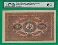 Turkey 100 kurush w/ round handstamp 1294 & 1877 in box, P53a, PMG *64* TOP POP!