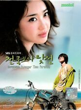 Stranger Than Paradise _ Korean Drama (4 DVD Digipak) English Sub _