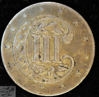 1858 Silver Three Cent, Variety II, Very Fine Condition, Free Shipping, C4995