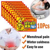 10 Packs Body Warmer Stick Lasting Heat Patch Keep Hand Leg Foot Warm Paste Pads