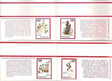 China Taiwan 1973 R190  Spring Morning in the han Palace Handscroll Folder of 2
