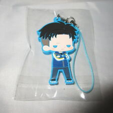 Otabek Altin Keychain Strap anime Yuri!!! on Ice Kotobukiya